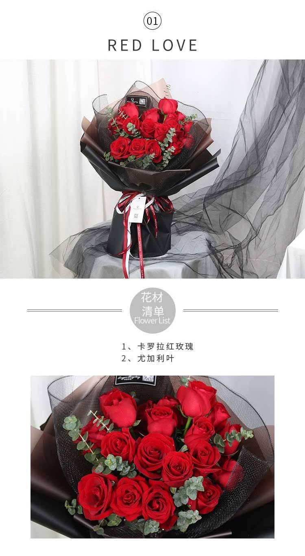 [同城极速送花]简爱❤️11朵玫瑰花艺师设计款,专人送花上门 生日祝福七夕情人节送花上门礼品礼物